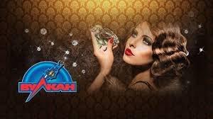 Казино Вулкан или Как правильно играть на реальные деньги онлайн?