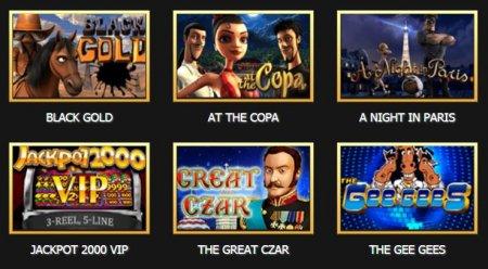 Как заработать в казино Вулкан реальные деньги?