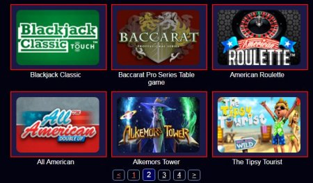 Почему выбирают онлайн-казино Вулкан?